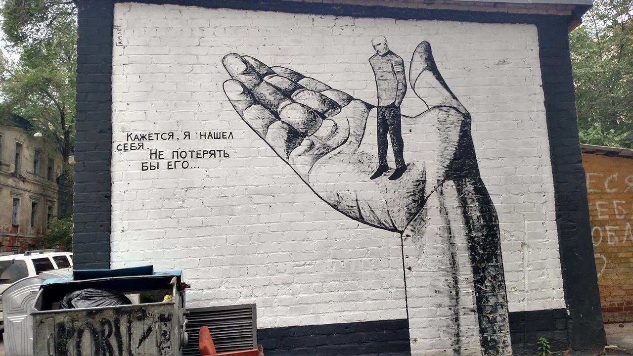 Гамлет, Харків