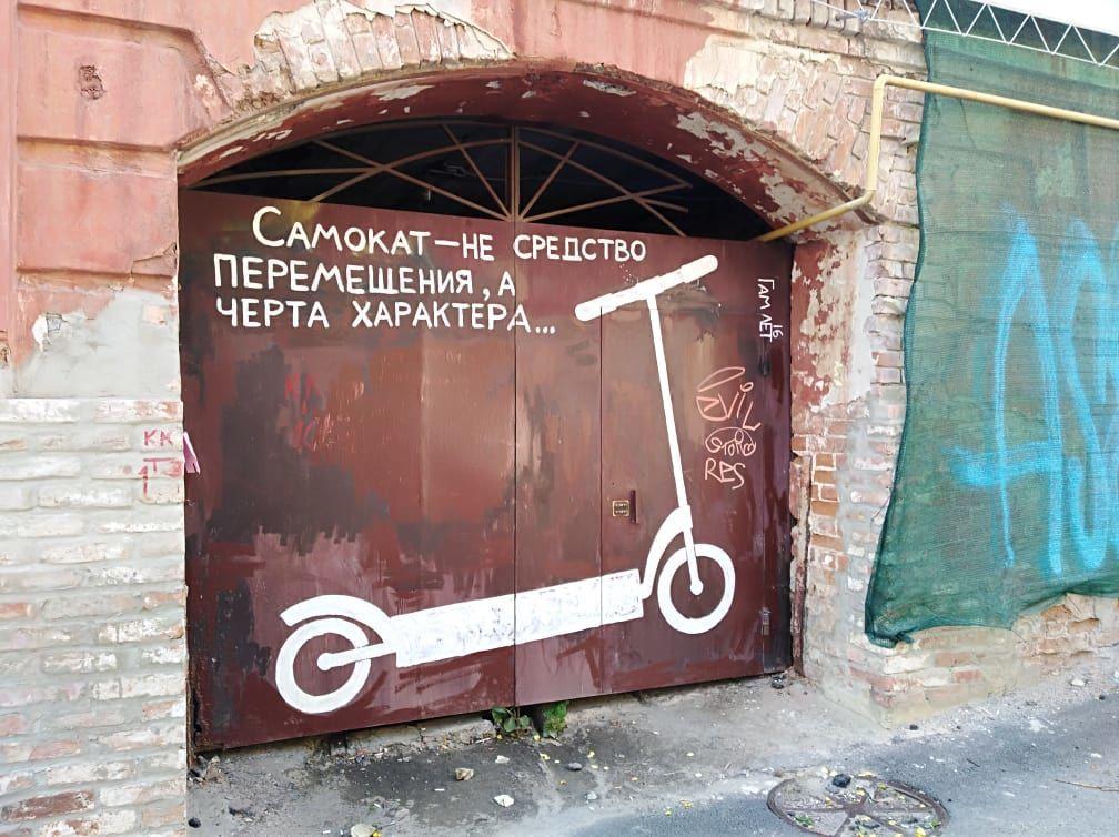Гамлет, Харків_2