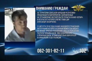 """У """"ДНР"""" оприлюднили фото підозрюваного в убивстві Захарченка"""