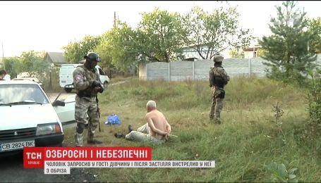 Украинцы стали чаще пользоваться огнестрельным оружием без веской причины