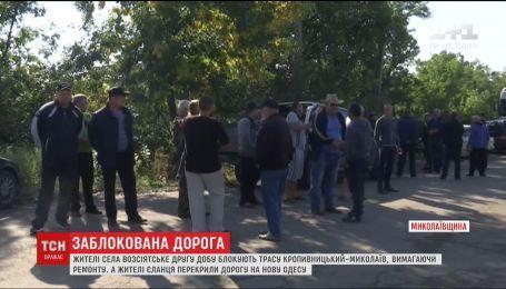 """Активисты вторые сутки блокируют трассу """"Кропивницкий-Николаев"""", требуя ремонта"""