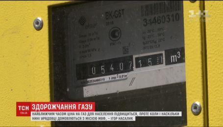 В ближайшее время цена на газ для населения все же возрастет - Игорь Насалик