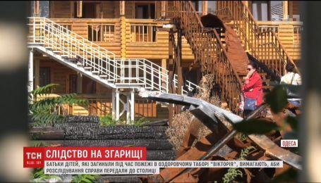 """На пепелище одесского лагеря """"Виктория"""" возобновили следственные действия"""