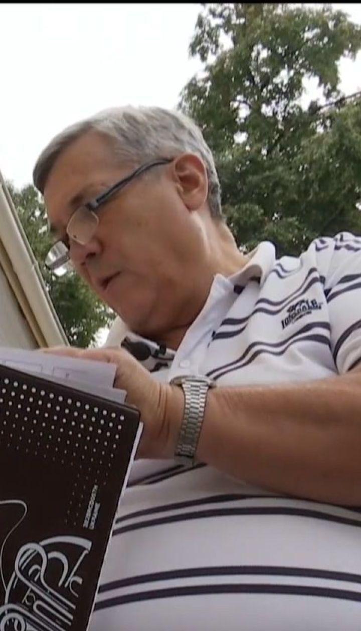 Предприниматель отсудил у государства полмиллиона гривен за незаконное заключение