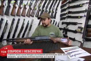 Стрельба по всей стране: почему открывают огонь и откуда оружие