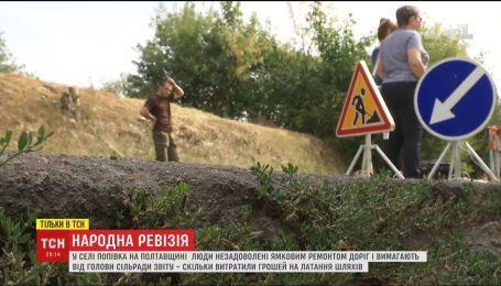 Журналисты ТСН с жителями Поповки устроили дорожную инспекцию сельских дорог