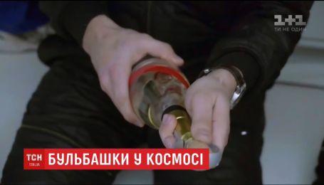 Для космічних туристів створили шампанське, яке можна розливати в умовах нульової гравітації