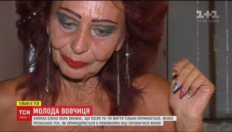 70-летняя киевлянка рассказала, как в почтенном возрасте чувствует себя юной красавицей