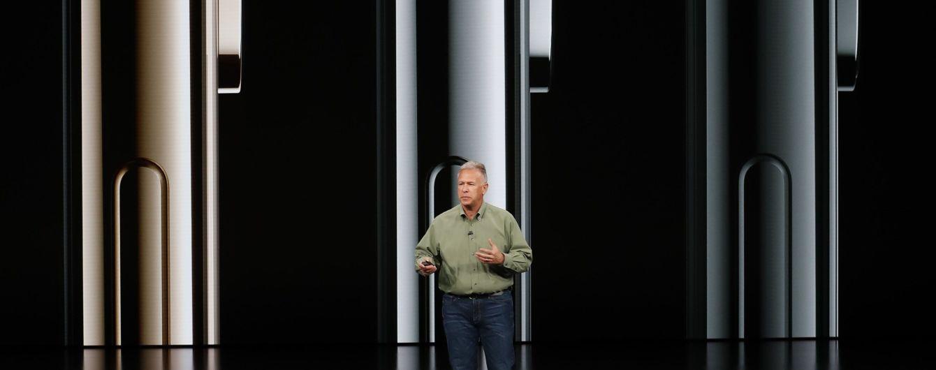 """Apple представила нові """"максимальні"""" iPhone Xs та Xs Max"""