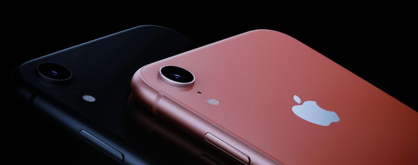Збудилися на айфони: Pornhub розповів про зниження трафіку під час презентації Apple