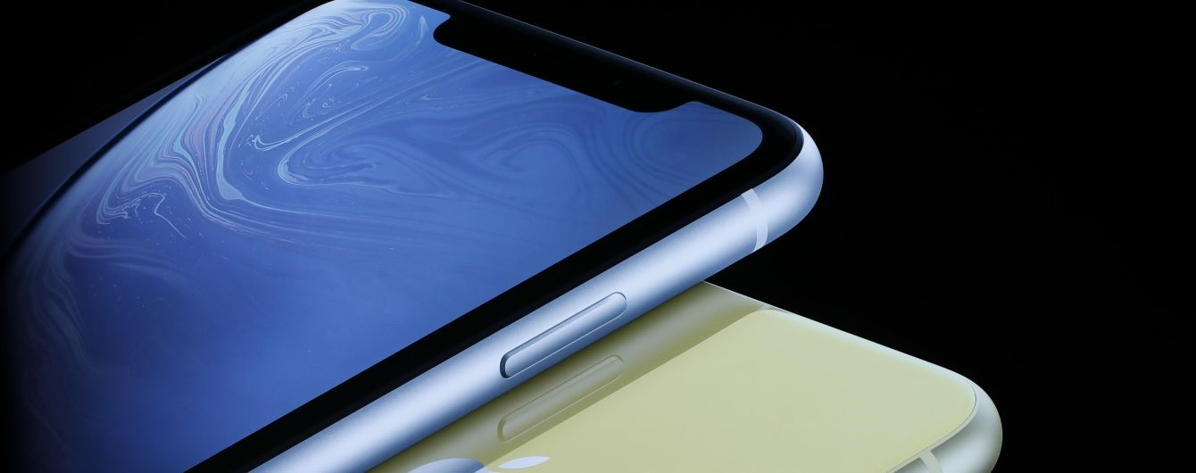 Акции Apple упали после презентации в США новых iPhone