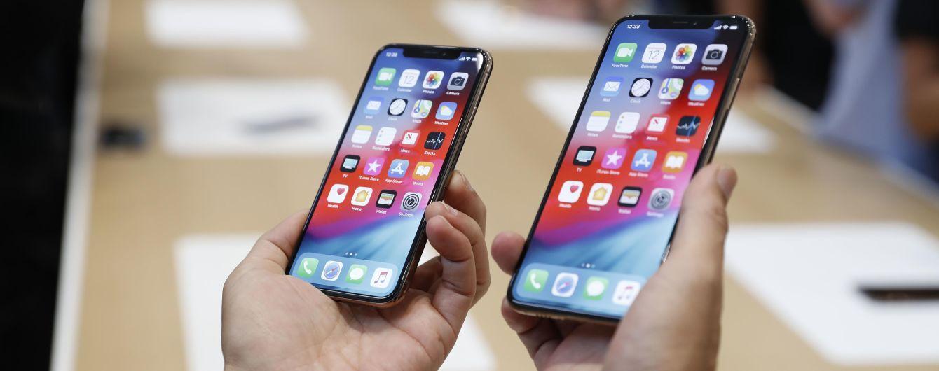 Стало известно, сколько будут стоить новые модели iPhone в Украине