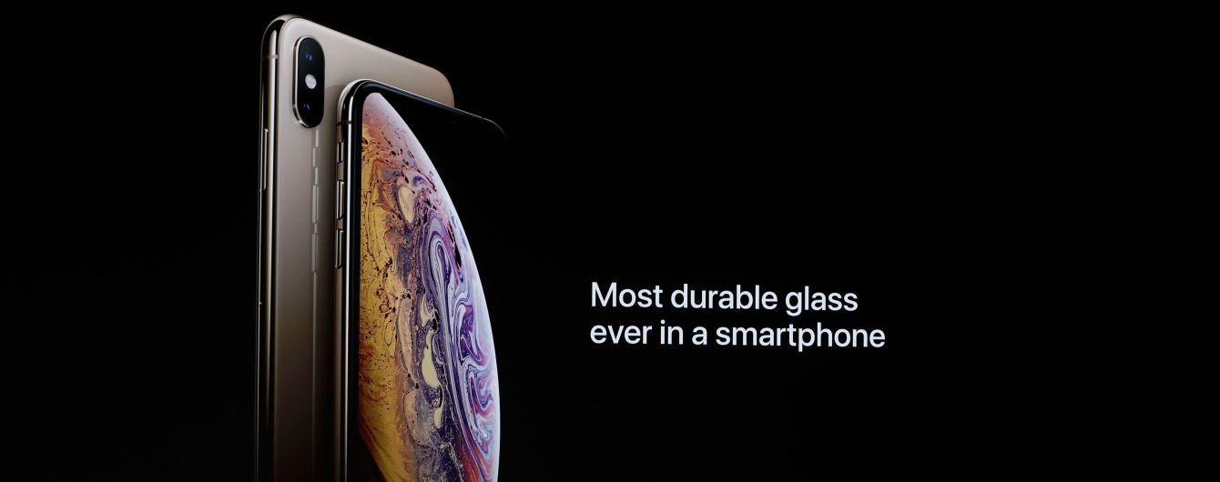 Презентация новинок от Apple и подготовка к атаке мощного урагана в США. Пять новостей, которые вы могли проспать
