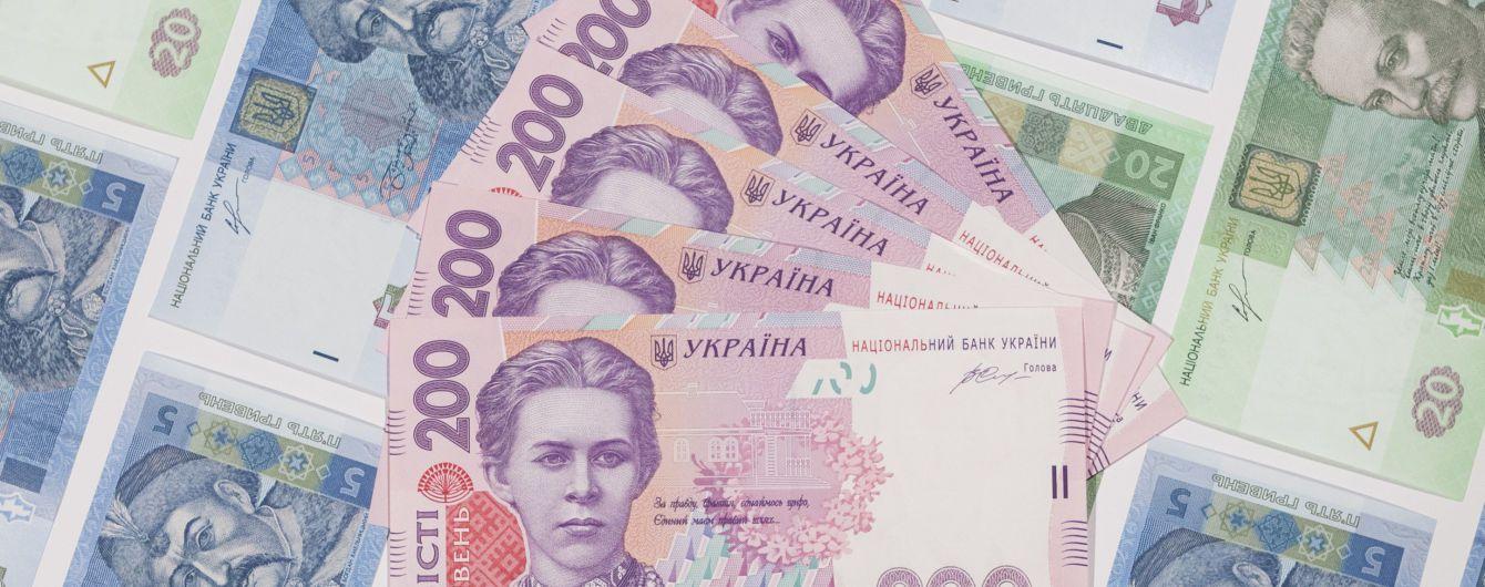 В Україні збільшать мінімальну допомогу з безробіття з 1 січня