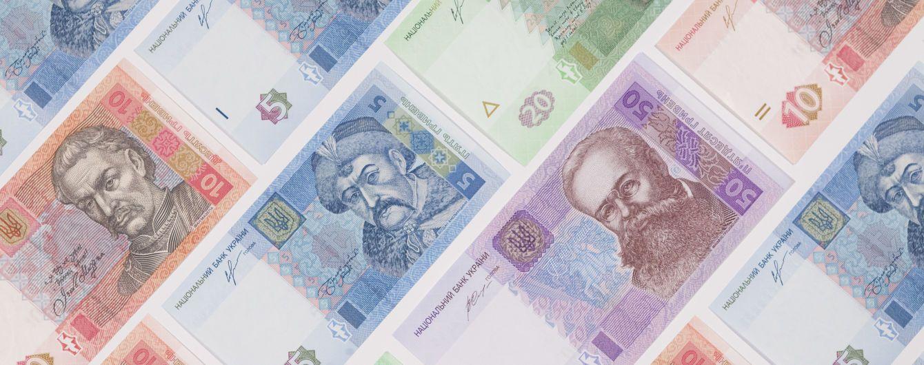В Україні підготували зміни у правилах видавання позик