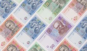Містам заборонили розміщувати бюджетні кошти на депозитах