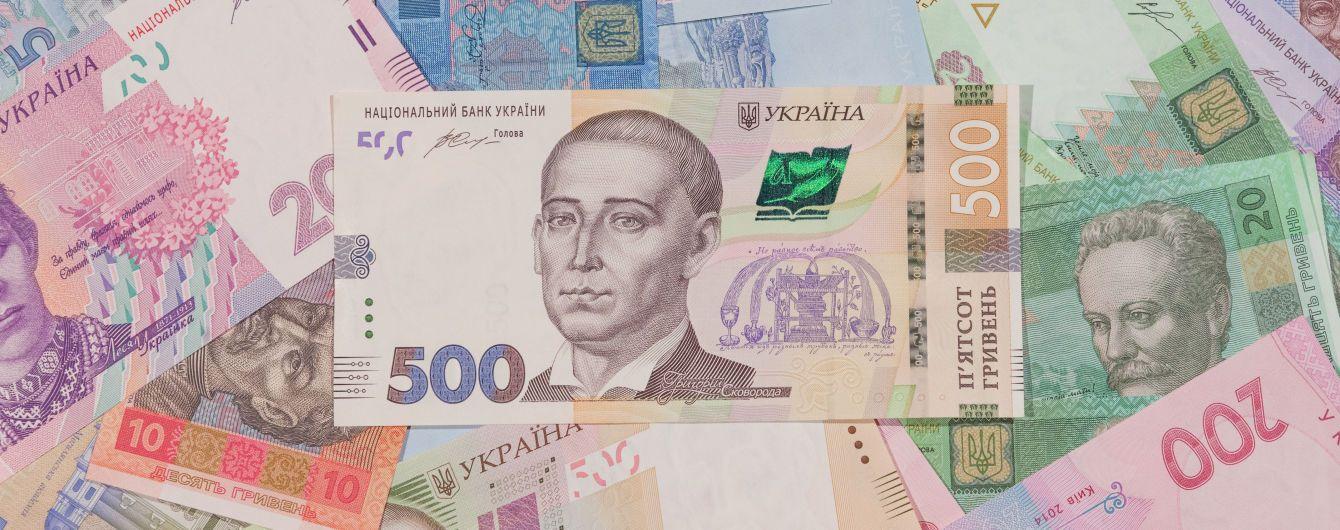 Во Всемирном банке озвучили несколько сценариев роста экономики Украины