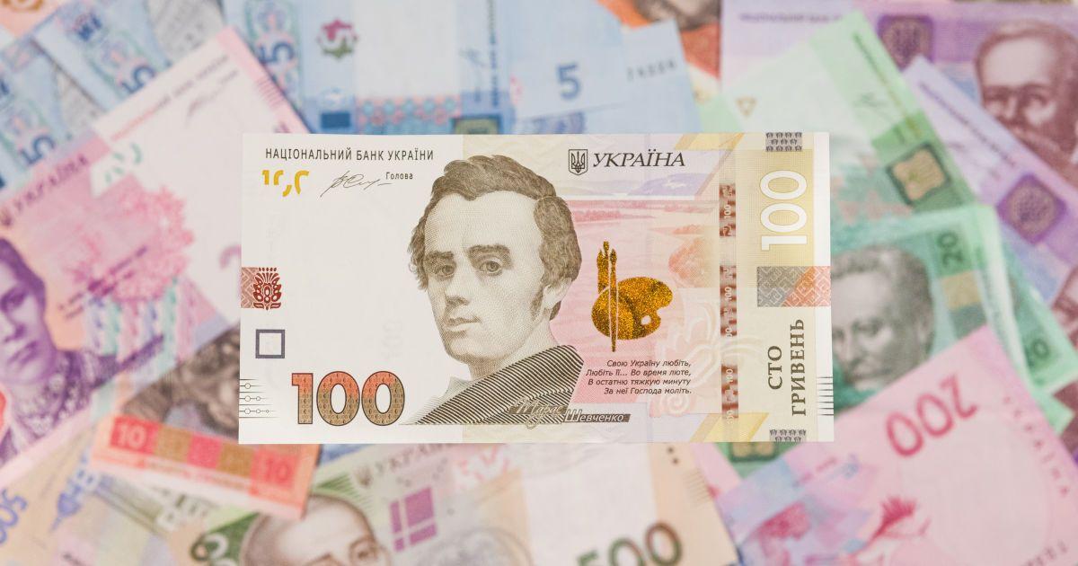 В Ровенской области не выпустили за границу мужчину, который задолжал алиментов на более чем 180 тысяч гривен