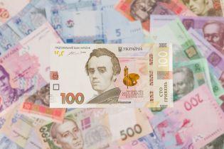 """The Economist ошибся при расчете """"Индекса Биг-Мака"""". На самом деле наиболее недооцененной валютой мира является гривна"""