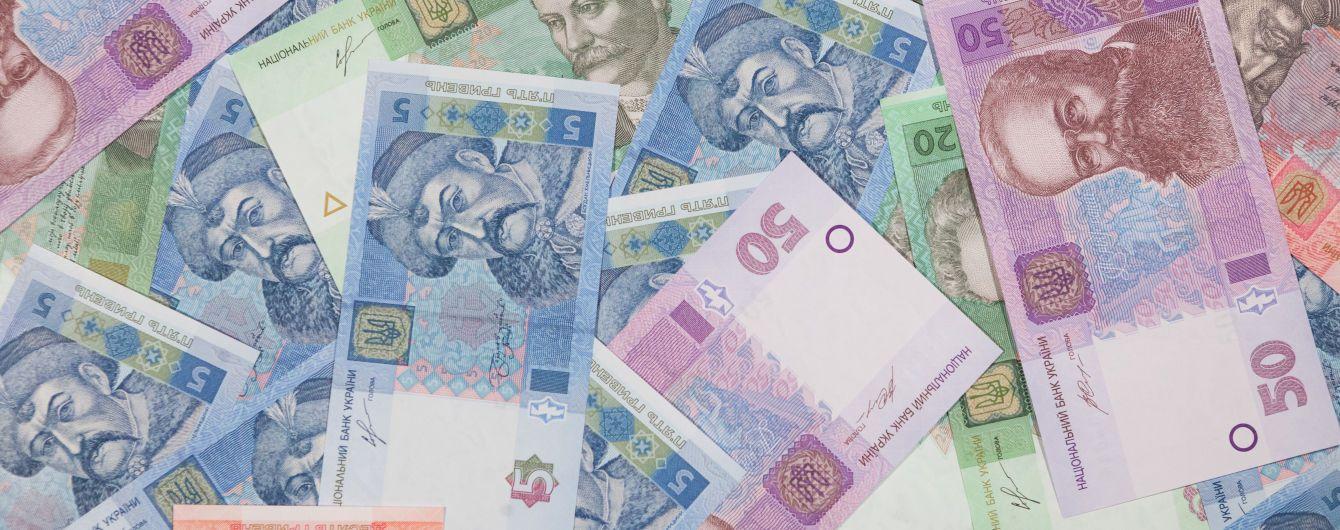 Українець сплатив рекордний борг із аліментів - 126 тисяч гривень