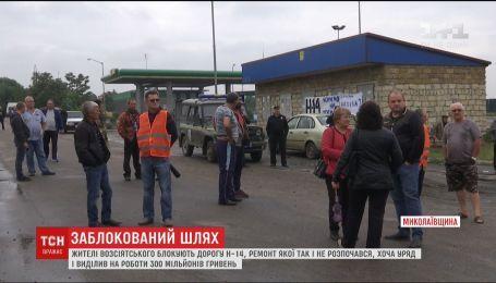 Жителі Возсіятського досі не побачили 300 мільйонів гривень, які уряд виділив на ремонт дороги
