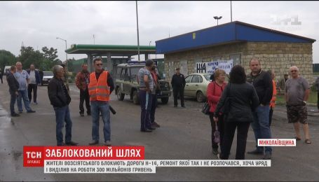 Жители Воссиятского до сих пор не увидели 300 миллионов гривен, которые правительство выделило на ремонт дороги