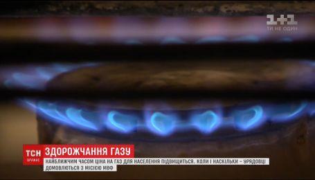 Чиновники договариваются с МВФ о повышении цены на газ для украинцев