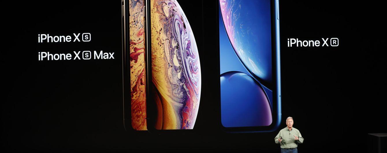 Apple выпустила три новых iPhone. Чем они отличаются, кроме цены - инфографика