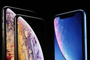 Спрос не оправдал ожиданий: Apple сократила заказы на производство новых iPhone - СМИ