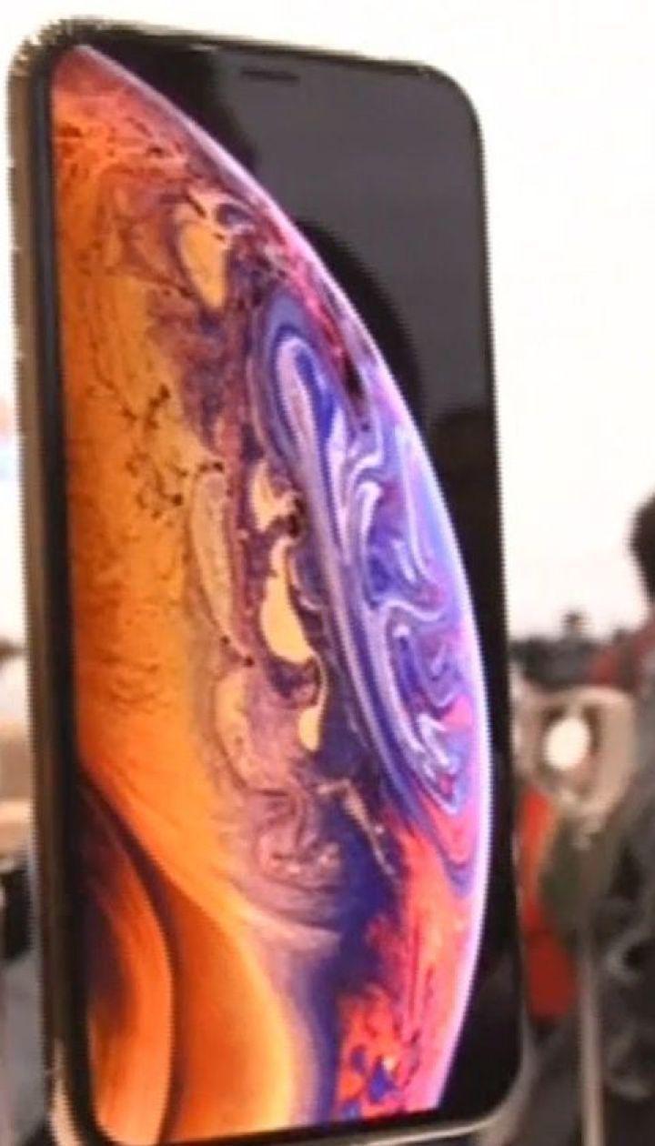 Акції Apple здешевшали після презентації новинок