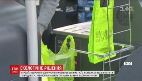 В Грузии запретили одноразовые полиэтиленовые пакеты