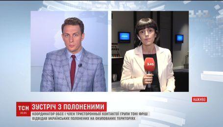 Координатор ОБСЕ встретился с украинскими пленными на оккупированном Донбассе