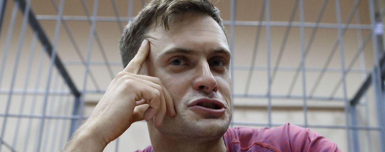 Учасник Pussi Riot, якого ймовірно отруїли в РФ, приїхав на лікування до Німеччини