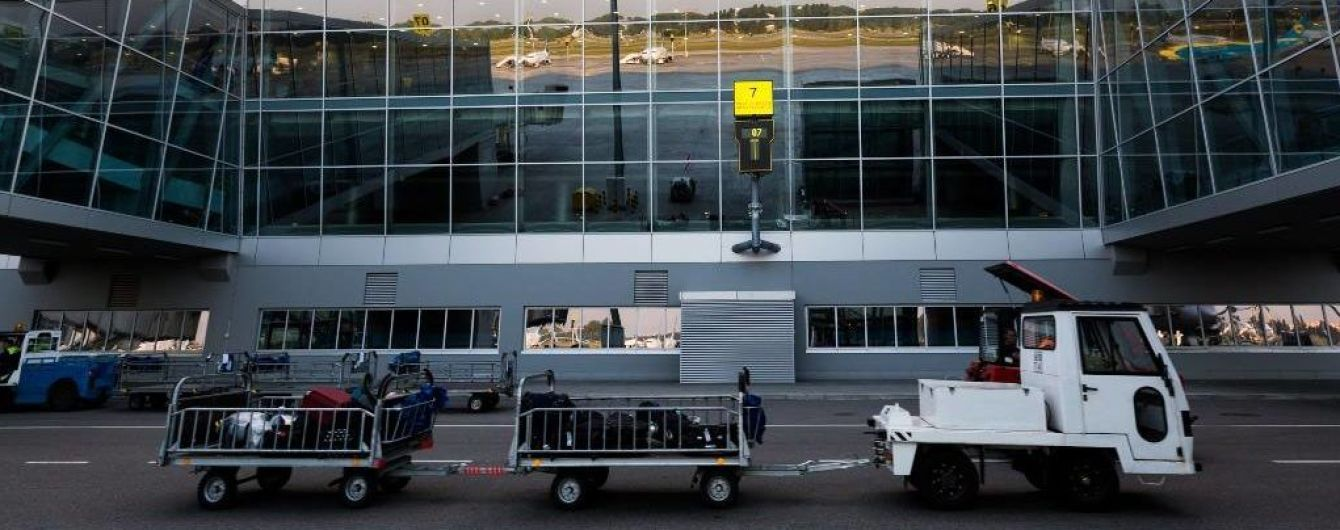 """В аеропорту """"Бориспіль"""" запустять пряму відеотрансляцію, аби пасажири стежили за своїм багажем"""