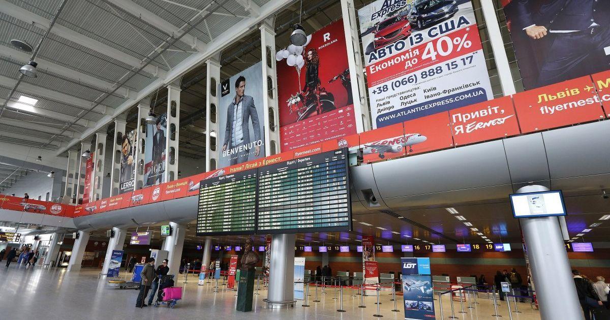 """В аэропорту """"Львов"""" отменяют рейсы: что случилось"""