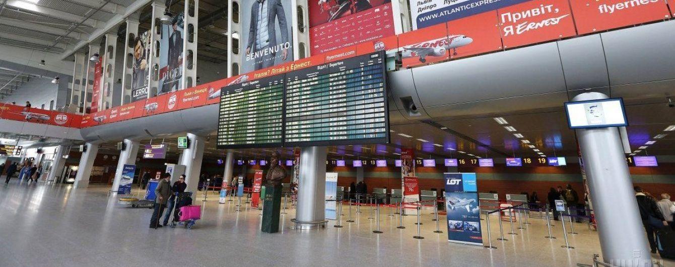"""В аэропорту """"Львов"""" произошла чрезвычайная ситуация - пассажиров эвакуируют, работа комплекса заблокирована"""