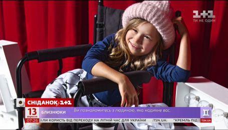 Дизайнер Андре Тан вперше презентував колекцію одягу для дітей
