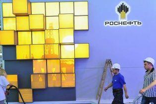 Крупнейшие российские предприятия начали массовое сокращение работников