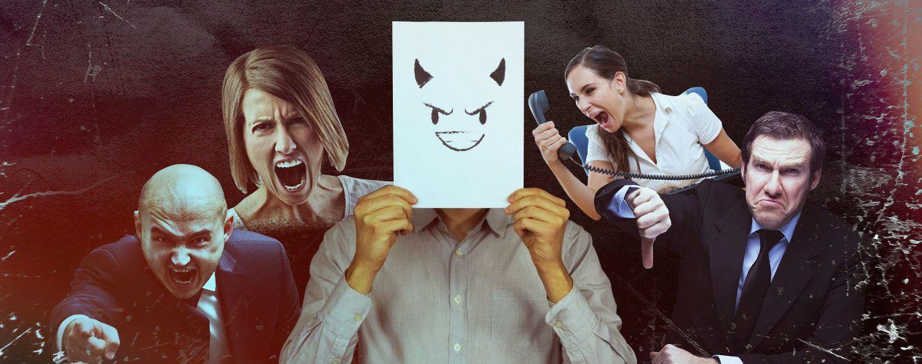 5 типов отвратительных начальников