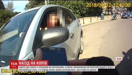 ДТП з наїздами на патрульних сталися у Львові та Івано-Франківську