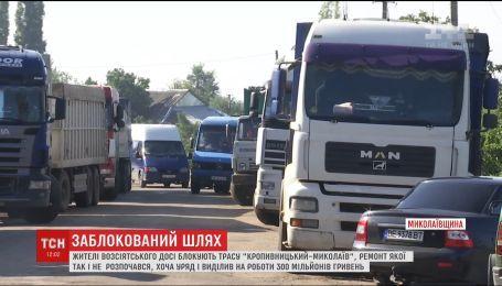 На Николаевщине активисты продолжают блокировать дороги, потому что деньги от правительства на их ремонт так и не дошли