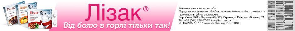 https://mamovediya.com.ua