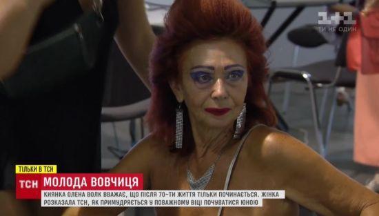 Танці до ранку та світські раути: як живе 70-річна київська тусівниця