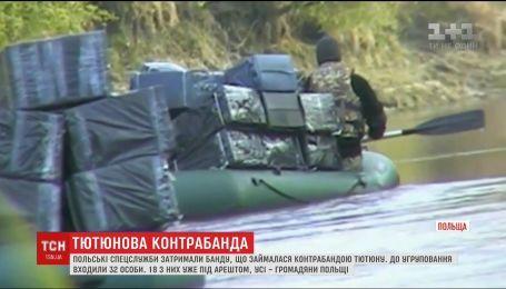 Банду табачных контрабандистов задержали польские спецслужбы