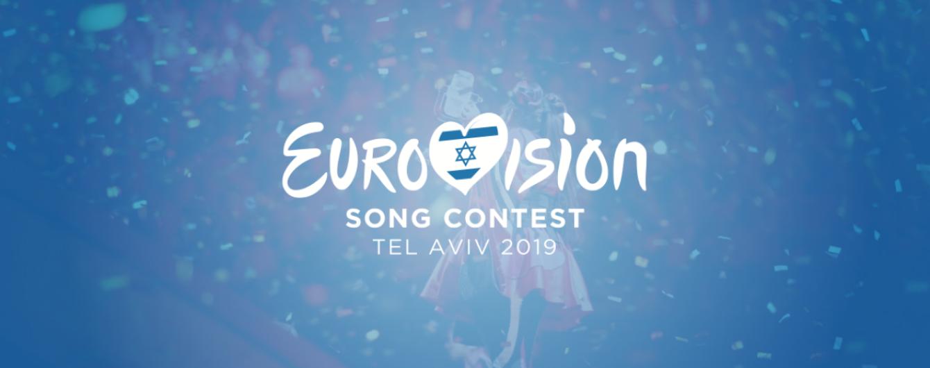 """Через брак коштів Болгарія втретє відмовилась від """"Євробачення"""""""