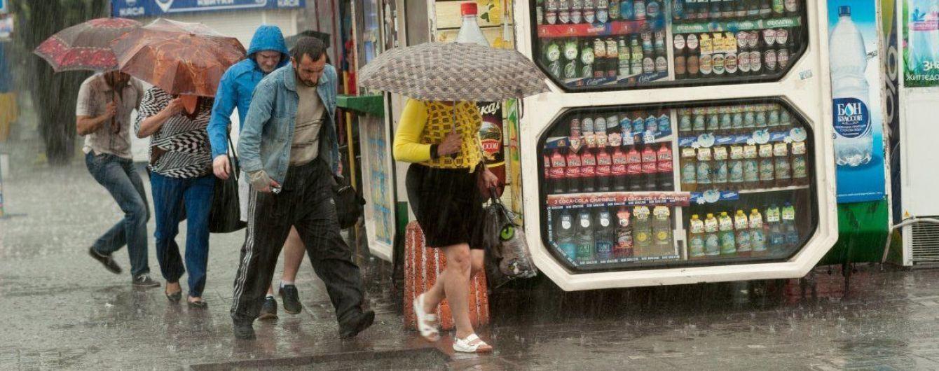 Підуть дощі й спаде температура. Прогноз погоди на 14-18 вересня