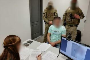 """У """"Борисполі"""" прикордонники затримали бойовика """"ІДІЛ"""""""
