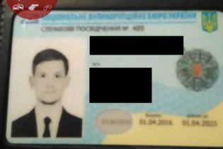 В центре Киева задержали сотрудника НАБУ с наркотиками