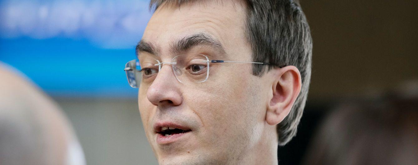 """""""Давление со стороны руководства НАБУ"""". Омелян назвал подозрение в отношении него сфабрикованным"""