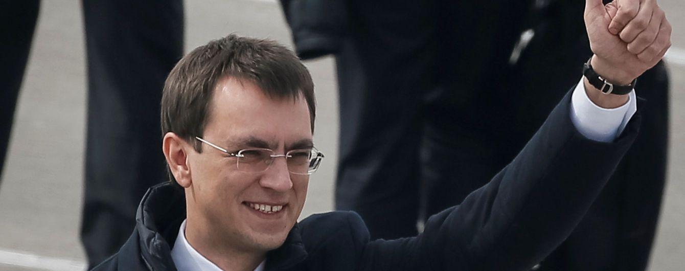 Омелян рассказал, собирается ли идти в отставку из-за дела НАБУ
